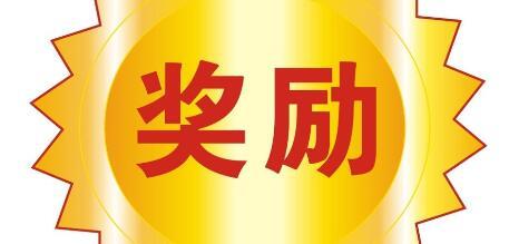 """禅城扶持高企政策再""""加码""""  标杆企业补助可达200万元"""