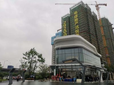 勒流新项目,电建洺悦半岛销售中心盛大开放