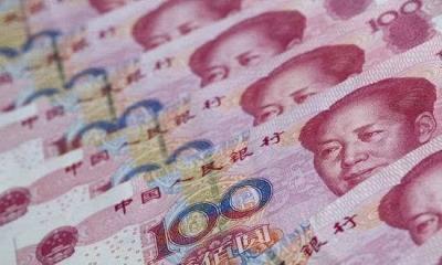 央行拟规定:祭祀用品、票券等禁用人民币图样