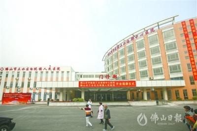 三水首个市、镇两级医联体白坭镇人民医院正式开业