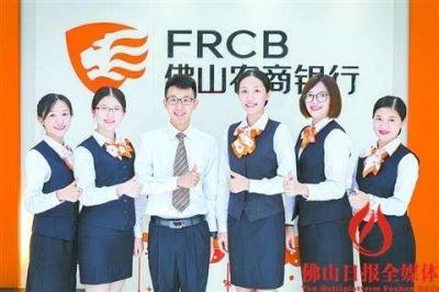 美高梅娱乐官网农商银行:四大举措呵护消费者权益