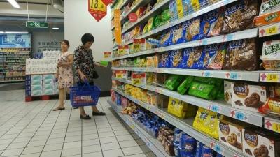 廣東這7家企業查出不合格食品!看看你家有沒有