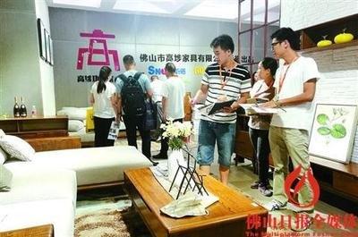 美高梅在线娱乐龙江第37届龙家展17日开幕