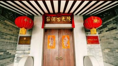 想了解岭南酒文化,就来鸿运国际欢迎你这座博物馆!
