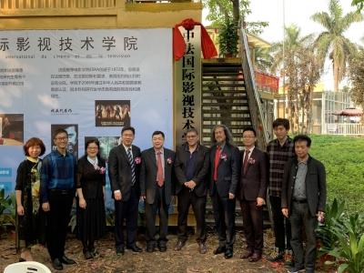 中法国际影视技术学院落户鸿运国际欢迎你!