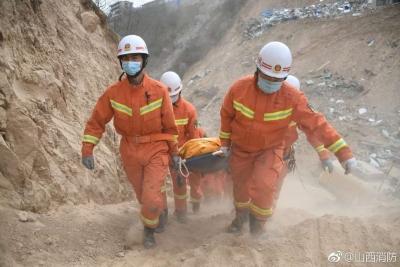 山西乡宁山体滑坡失联人员全部找到 20人遇难