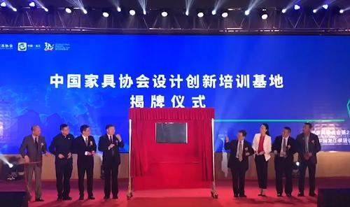 第六届龙江镇龙家具国际设计大赛落幕  优秀作品将走向市场