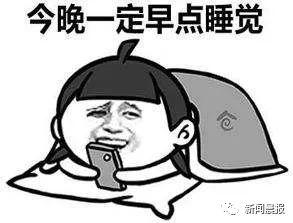 超3亿中国人有睡眠?#20064;?#26368;?#26412;?#30340;是…