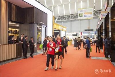 第十六届中国国际中小企业博览会国际家具展佛山开幕