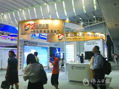 """""""E丝绸之路""""助美高梅娱乐官网企业转型升级"""