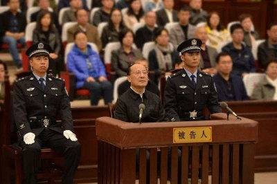 山东省原副省长季缃绮受贿、贪污案一审宣判:获刑十四年