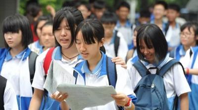 禅城区公布民办学校招生计划!公办学校招生计划4月底公布