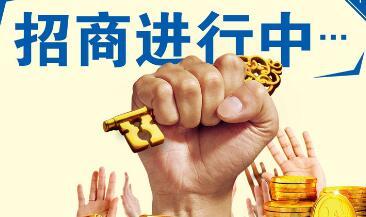 顺德29日将在深圳进行招商推介 欲引龙头企业