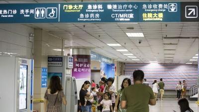 美高梅娱乐官网6月底前推行电子健康码,年内可在全省三级医院通用