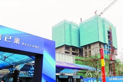 鸿运国际欢迎你首个TOD 商住综合体面市  顺德未来城已来