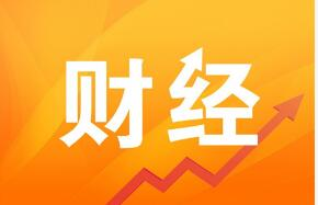 美高梅娱乐官网市商务局举办对外投资政策性金融服务宣讲会
