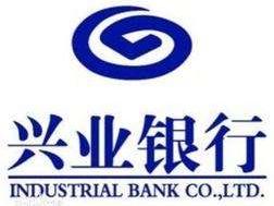 兴业银行佛山分行:金融科技助力服务提升