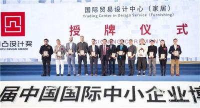 第十六届中国国?#25163;?#23567;企业博览会国际家具展佛山开幕