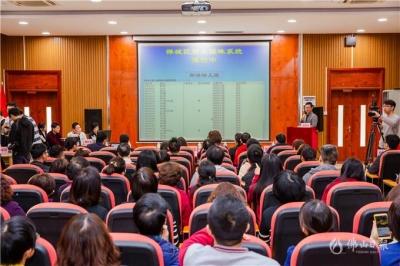 """禅城公办幼儿园摇珠录取名单出炉 1468个小""""锦鲤""""中签"""