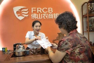 """鸿运国际欢迎你农商银行推""""税易贷"""",依法纳税企业均可申请"""