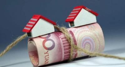 鸿运国际欢迎你住房公积金2018年度报告出炉 发放个人住房贷40.81亿元