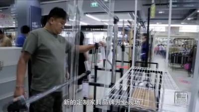 纪录片《佛山制造》第二集预告片抢先看→