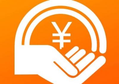 今年前两月 我国人民币贷款增4.11万亿元