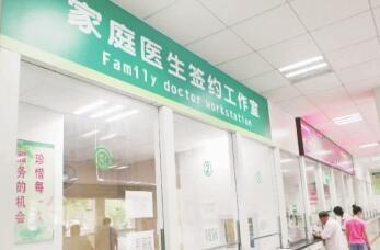禅城区人民医院中医院和禅城区颐养院选址澜石改造片区