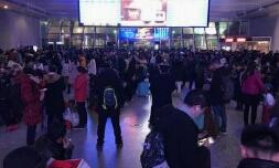 美高梅娱乐官网至湛江多个班次列车票价有优惠  最高打6.5折