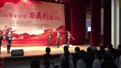 视频 | 美高梅在线娱乐一中外国语学校祭奠英烈