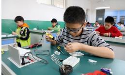 压缩学科类竞赛!教育部确定29项中小学全国性竞赛名单