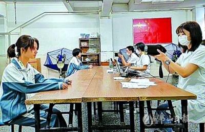 禅城13万中小学生可免费视力筛查
