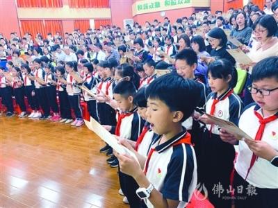 美高梅在线娱乐陈村镇关爱下一代传统文化宣讲活动启动