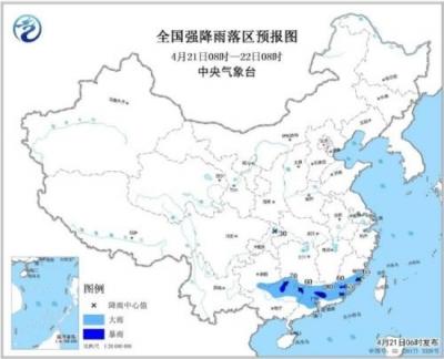 暴雨蓝色预警!广西广东福建等地局部地区有暴雨