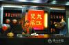 九江双蒸博物馆:无需杏黄招客至 此地自古是酒乡