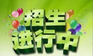 2019年禅城公办小学招生指引公布 预计提供约1万个学位