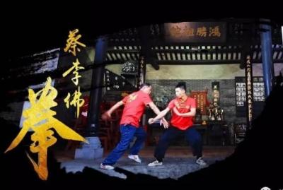 禅城今年将评选十大武馆和十大师傅