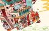 最新注册送体验金平台鹏瑞利开春首展开幕:你好·旧时光!