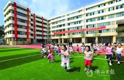 禅城区教育局:未来3年或增加7880个学位