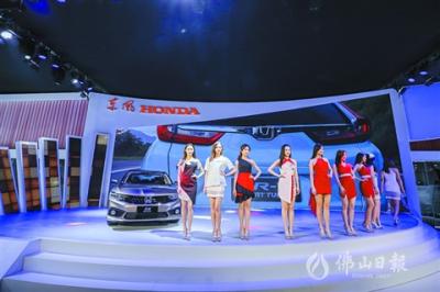 500多款新车亮相!潭洲国际车展今天开幕