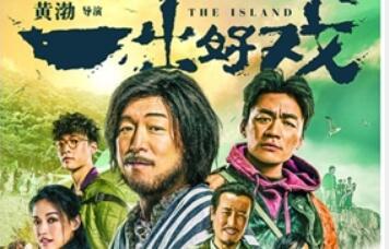 """中国电影出现""""寓言体""""现象"""