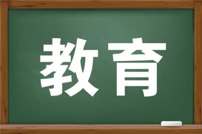 美高梅在线娱乐首个校际特殊教育发展成立