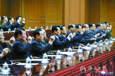 """美提议第三次""""金特会"""" 朝鲜释放愿谈信号"""