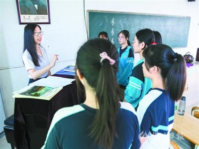 百年老校三水中学多维育人  助学生全面发展