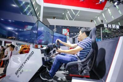 2020中国(佛山)国际汽车工业博览会将于6月5日~8日开展