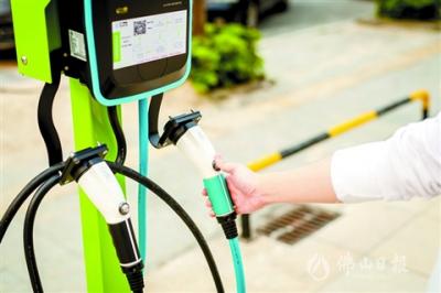 南海小区安装汽车充电桩有了规范