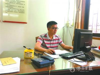 """大学生村官苏荣智:研发系统助村务工作""""上线""""提效"""
