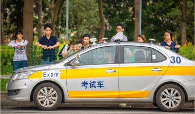 6月1日起驾照全国一证通考 你准备好了吗?