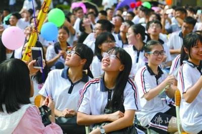 高明四所普通高中共招2215名新生
