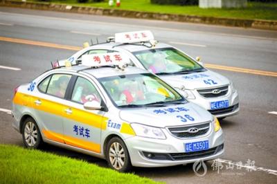 佛山交警公布新手司機10類最高發交通違法行為